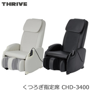 massage chair store box stand mckey thrive genuine amp guaranteed legs relax with fir also designated seat