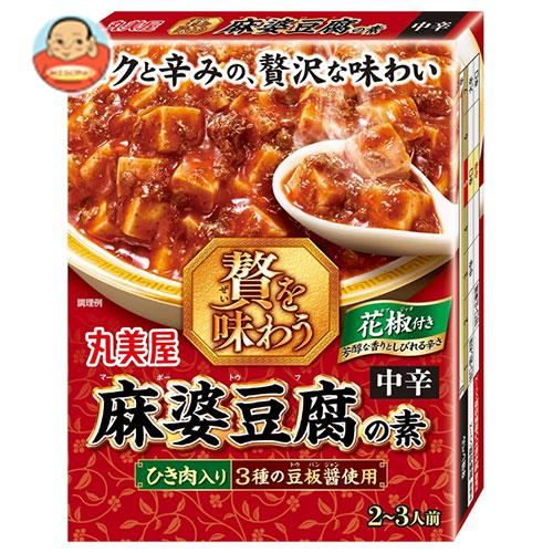 丸美屋 贅を味わう麻婆豆腐の素 中辛 180g×5箱入