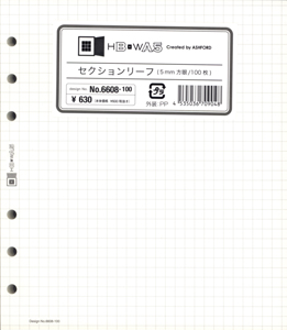 Nagasawa stationery center: ASHFORD HB×WA7 size system
