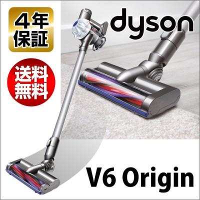 Dyson V6 ダイソン【4年保証/送料無料】新品 楽天最安挑戦!ダイソン 掃除機 コードレス ハンディクリーナー Dyson V6 Origin サイクロン...