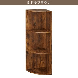 カラーボックスNカラボコーナー3段ニトリ【玄関先迄納品】【1年保証】