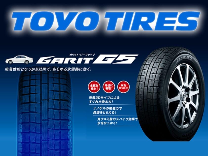 TOYOタイヤ GARIT G5