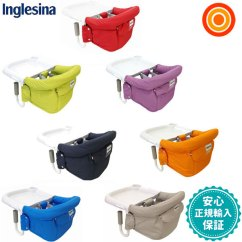 Fast Table Chair Spandex Covers Vancouver Orange Baby Inglesina Englissina W Tray