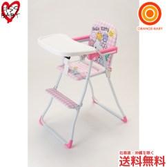 Hello Kitty High Chair Design Shop Orange Baby Thailand Knee Cham 88 755 シンセーインターナショナル Rakuten Global Market