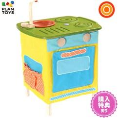 Compact Kitchens Kitchen Carpets Orange Baby Plantys 植物 紧凑型厨房中心 日本乐天市场