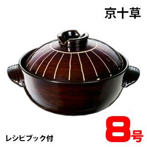 kitchen supplies stores swags kurashi rakuichi paper image 日本乐天市场 砂锅8 ih amp 明火为3 4 人为北京10 草