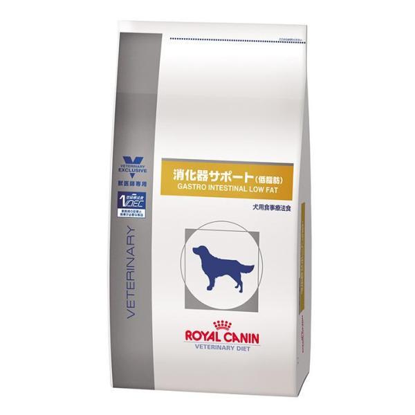 「ロイヤルカナン 療法食 犬用 消化器サポート 低脂肪 ドライ 8kg」を楽天で購入
