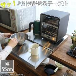 Kitchen Aid Ovens Farm Sinks Plank Rakuten Shop 消费类电子产品下幻灯片表格宽度55 X 回50 幻灯片表