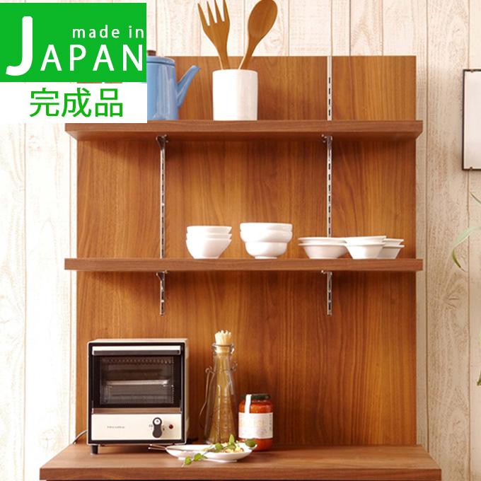 kitchen counter options sink drain kit plank rakuten shop 只厨房柜台面板 分售可选择的 背面板 厨房柜台专用 厨房柜台专用的背面板 的品 成品 日本制造 国产 漂亮的 天然 木制风格厨房柜台