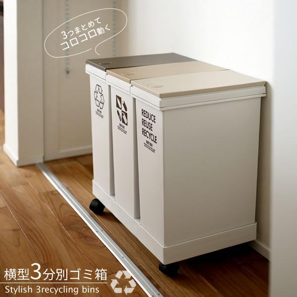 kitchen recycle bin heavy duty faucet ra beans 垃圾分类灰尘框3 另一货车横向米色 厨房盖子与回收站 日本 相同的office 产品这里列出了 店产品