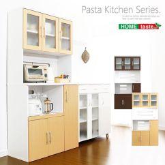 Kitchen Ranges C Rcmdin 面食厨房系列厨房架子1890年食品仪器架厨房板范围单位 非现金 非