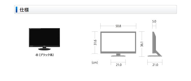 2T-C22AD-B AD A AQUOS SHARP シャープ 22.0インチ USBメモリ対応【送料無料
