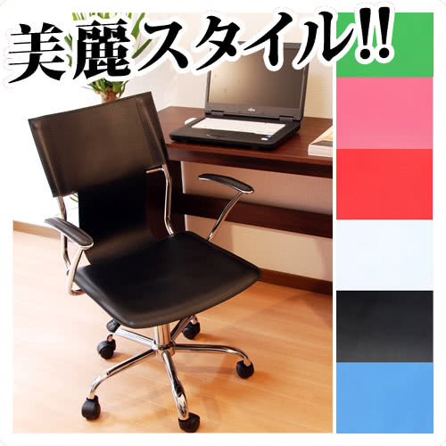 desk chair made sit me up baby sangostyle product in design leather dlc 6 personal elbow rest oa pc office pink red black white midorigi