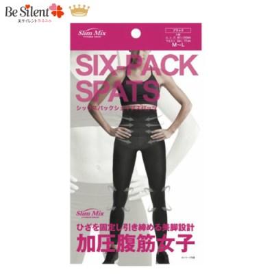 シックスパックシェイプスパッツ ブラック Mサイズ Lサイズ 送料無料