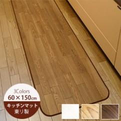 Kitchen Vinyl Cherry Wood Island Soraciel 廚房墊與木紋乙烯基防水05p06may15 日本復活木紋軟60 釐米