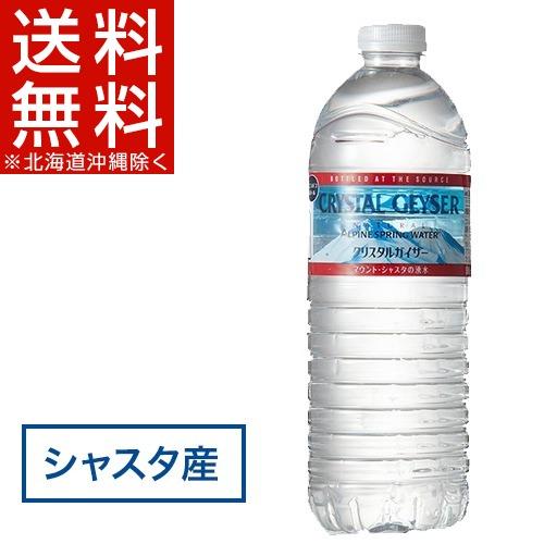「クリスタルガイザー シャスタ産正規輸入品エコボトル(500mL*48本入)【クリスタルガイザー(Crystal Geyser)】[500ml 48…」を楽天で購入