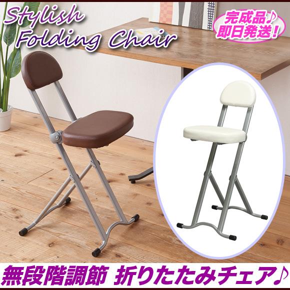 chairs for kitchen amazing gadgets stylishlife 厨房椅子柜台椅子折叠辅助椅工作椅子 折叠椅子轻量高度 新色ブラウンとホワイトの折りたたみ椅子イス補助椅子のイメージ写真