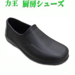 Kitchen Shoes Outdoor Cabinets Stainless Steel Tenten 厨房鞋不陈旧的鞋力王rc 10作業靴耐滑耐油女性尺寸对应23 28cm 28cm黑色黑