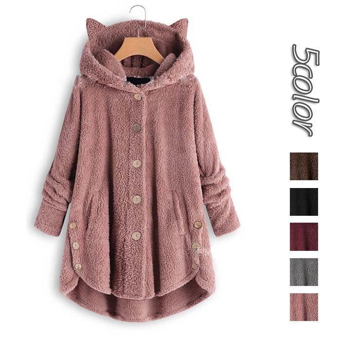 コート レディース 冬 コーデ 大きいサイズ コート ウール 冬服 レディース コート 無地 長袖 猫耳帽子付け