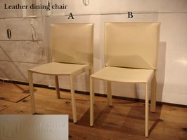 white leather chairs for sale princess rocker chair underground enrico pellizzoni italy made in dining idc otsuka furniture and a or b rakuten