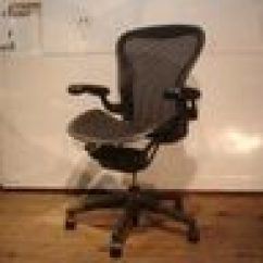 Aeron Chair Sale Cool Desk Underground B Type Standard Lumbar Support No Hermanmiller And Herman Miller Office Priced 122000 Circle Black 4
