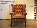 leather wingback chairs south africa chair for bathtub underground u k binding chesterfield sofa brown classic antique rare store display made
