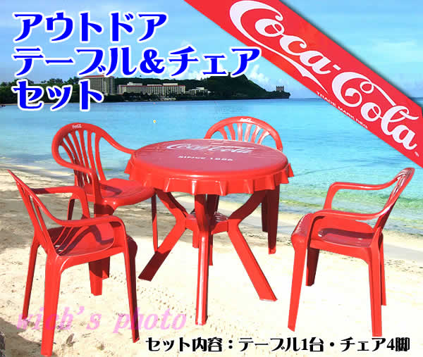 coca cola chairs and tables office chair arms or not wich licensed outdoor table amp set rakuten license