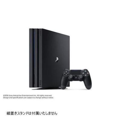 【全品ポイント5倍 7/13 10:00〜7/21 01:59】ソニー PlayStation4 Pro ジェット・ブラック 1TB CUH-7100BB01