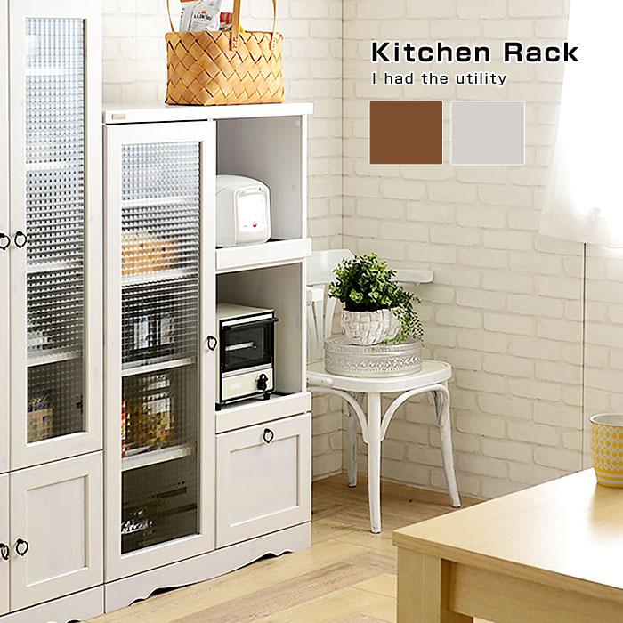 cheap kitchen cabinets black sink ymworld 廉价的厨柜范围单位宽75 厘米与质朴的乡间范围缺乏厨房电器存储 厘米与质朴的乡间范围缺乏厨房