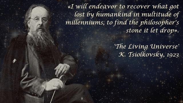 Tsiolkovsky`s Cosmic Philosophy