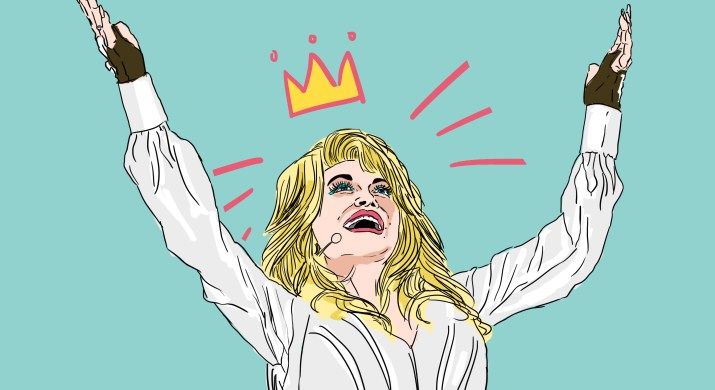 Singer Dolly Parton with her arms raised and a cartoon crown floating above her head.