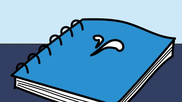 A blue spiral-bound notebook with the raindrop TSL logo on it.