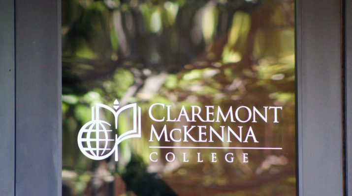 A Claremont McKenna College sign.