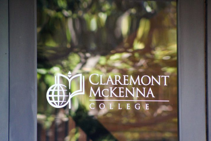 A Claremont McKenna College sign.