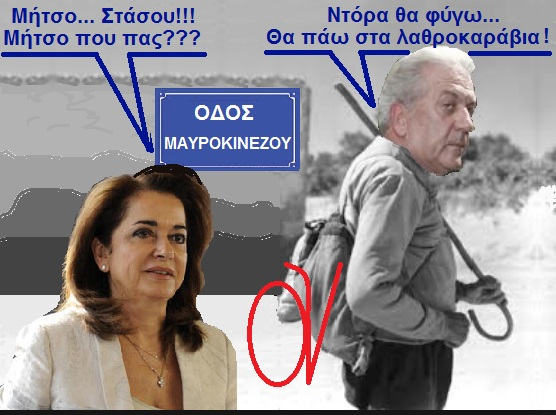 ΑΒΡΑΜΟΠΟΥΛΟΣ -ΑΒΡΑΜΟΠΟΥΛΟΣ -ΜΕΤΑΝΑΣΤΕΥΣΗ 1