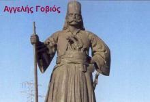 Αγγελής Γοβιός και Κώτσος Δημητρίου, πρώτοι σηκώθηκαν και χόρεψαν προς τιμή του Οδυσσέα Ανδρούτσου, πριν απ' τη μάχη στο Χάνι της Γραβιάς