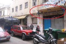 Η Καθολική Εκκλησία έστειλε ΜΑΤ εναντίον αστέγων στη Θεσσαλονίκη