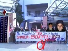 ΜΑΤ, Αδωνάϊ Γεωργιάδης και Βαρθολομαίος κατέλαβαν σήμερα το νοσοκομείο Παπαγεωργίου της Θεσσαλονίκης….