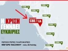 Η κρίση γεννάει ευκαιρίες — Στα 80 € ανά τ.μ. το πρώην αεροδρόμιο Ελληνικού!!!