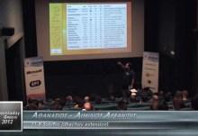 JoomlaDay Greece 2012: Η παρουσίαση προγράμματος από τον Αθανάσιο-Αιμίλιο Αρβανίτη