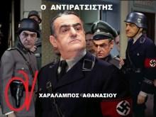 Θέμα ημερών η εισαγωγή για ψήφιση, του (δήθεν) αντιρατσιστικού νομοσχεδίου της νεοναζιστικής χούντας…
