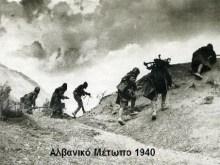 Πομάκος πρότυπο — Γεννημένος στη Γαλλία, ήλθε για να υπηρετήσει στον Ελληνικό Στρατό!!!