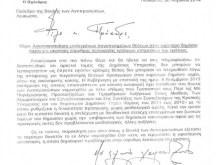 «Όχι» της Κυπριακής Βουλής, στις προαγωγές – προεκλογικά ρουσφέτια Αναστασιάδη!!!