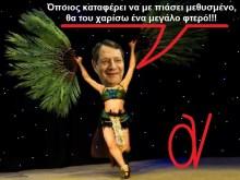 Ο πρόεδρος της Κύπρου, απαντά σε όσους τον κατηγορούν ως…. μέθυσο!!! (βίντεο)