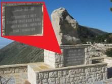 Ανθελληνικό αλβανικό μνημείο στον Λογαρά Βορείου Ηπείρου, για γεγονότα…. Ελληνοτουρκικού πολέμου!!!