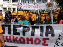 Από τη σημερινή Πανευβοϊκή απεργία.