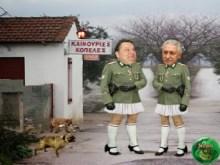 ΠΑΣΟΚ – ΔΗΜΑΡ:  Διαγκωνίζονται για το ποιος απ΄ τους δύο είναι το μεγαλύτερο Γερμανοτσουτσέκι…