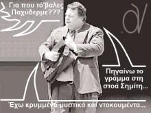 Άνθιμε…. Γιατί δεν πιέζεις ΕΥΘΕΩΣ τον Μπενιζέλο, για Δημόσια Τηλεόραση στη Θεσσαλονίκη???