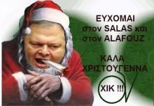 Βενιζέλος Santa Klaust ευχόμενος!!!!