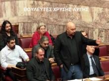 ΑΠΟΠΡΟΣΑΝΑΤΟΛΙΣΜΟΣ: Αρση της ασυλίας όλων των βουλευτών της Χρυσής Αυγής, ζητούν οι ανακρίτριες